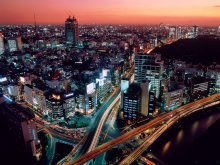 вокруг света - япония